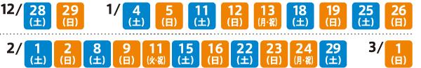 お得なスキークーポン おもいっきりゲレンデを楽しみたい!というキッズのみんなにリフト1日券と往復バスがセットになったお得なキッズスキークーポンもご用意!さらに、初級者にビギナークーポン新登場! 一里野リフト一日券とバス往復:キッズ3,300円、大人5,100円 ビギナーチケットとバス往復:ビギナー3,500円(一里野アルペンで使えるレンタル割引券付)